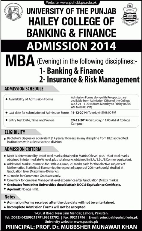 Punjab Mba Admission Criteria by Punjab Hailey College Mba Evening Admission