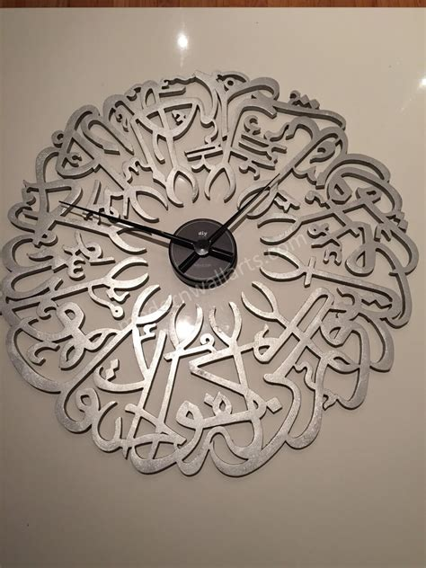 Al Ikhlas Wood Decor wooden surah ikhlas wall clock modern islamic clock