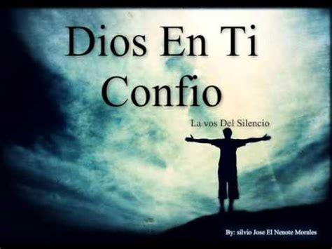 imagenes de dios solo en ti confio dios en ti confio la vos del silencio feat emmy audio rap