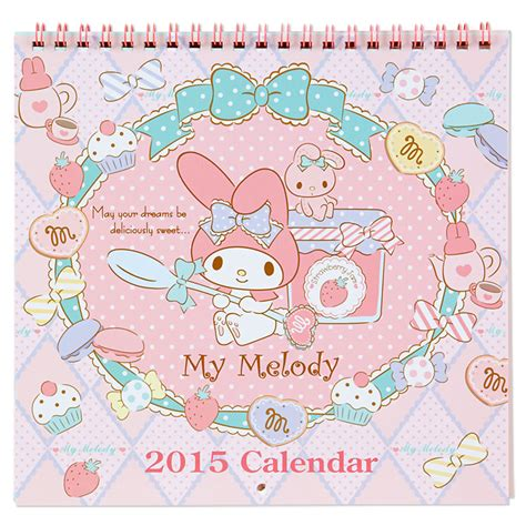 Home Decor Fabric Online Australia by My Melody Wall Calendar M Medium Size 2015 Sanrio Japan