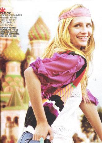 Mischa Gingham Lifestyle Magazine by Mischa Barton In Vogue Magazine