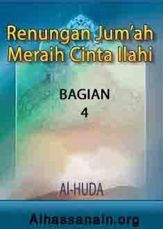 film nabi yusuf episode 25 subtitle indonesia alhassanain p for islamic heritage شبكة الإمامين الحسنين
