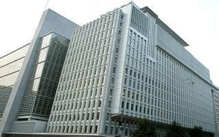 banca internazionale per la ricostruzione e lo sviluppo notizie di associazione informagiovani associazione