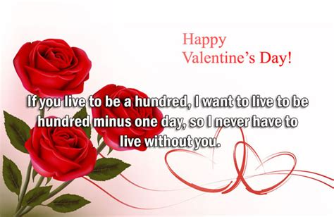 Where Will You Be On Valentines Day by Be My Quotes Quotesgram