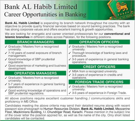 Bank Al Habib Letterhead bank al habib limited 2014 december managers officers in pakistan on 14 dec