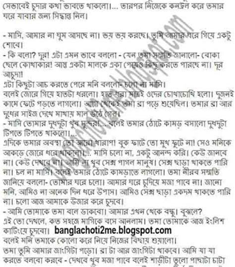 joomla tutorial in bangla pdf bangla choti book free download pdf