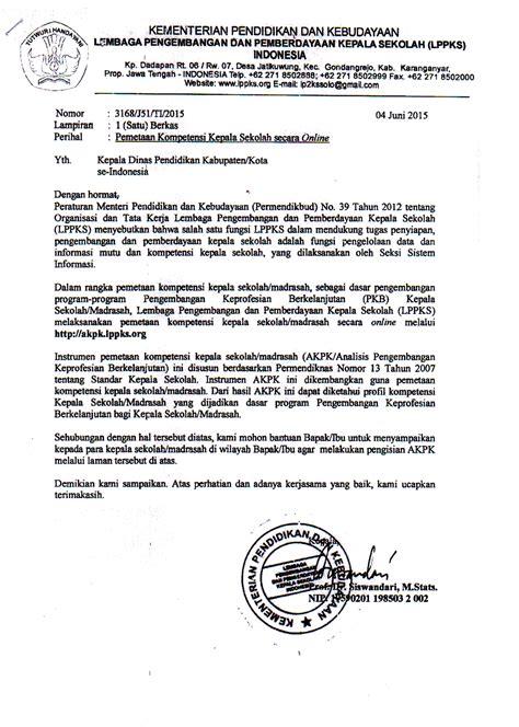 surat resmi kementerian pemetaan kompetensi kepala sekolah