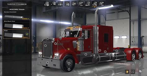 kenwood t660 kenworth w900 1 3 edit pinga american truck simulator