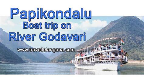 godavari boat trip bhadrachalam papikondalu badrachalam on river godavari boat trip in