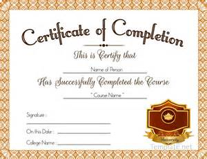 course completion certificate templates doc 585445 course completion certificate format