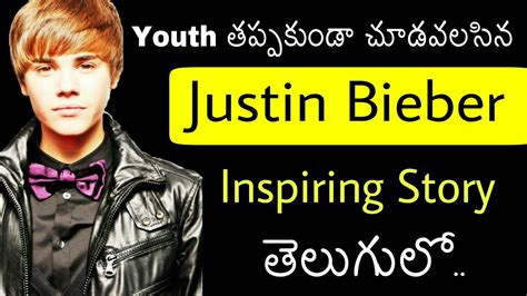 justin bieber biography download justin bieber biography in telugu life story of justin