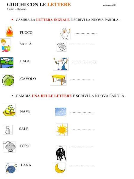 giochi di lettere per bambini scheda italiano prima classe 6 anni giochi con le lettere
