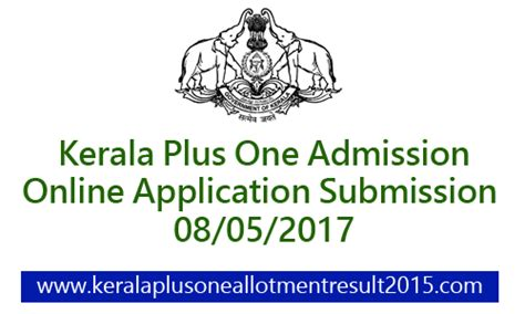 Kerala Mba Admission 2017 by Kerala Plus One 1 Admission 2017 Hscap