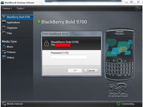 reset blackberry pin how to backup and restore blackberry messages and contacts