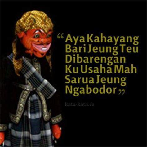 kata mutiara bahasa sunda dan artinya world word yusikom