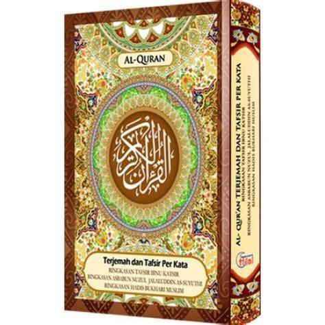 Al Quran Terjemah Dengan Tafsir Perkata Al Mumayyaz Besara4 al qur an terjemah dan tafsir per kata 171 wakaf quran