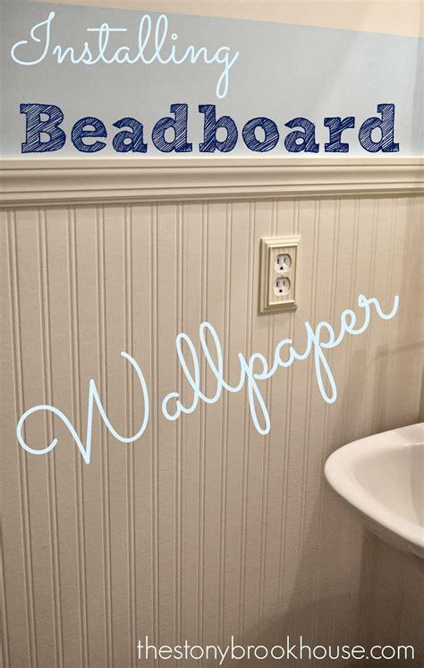 installing beadboard in bathroom homeofficedecoration cool installing beadboard in bathroom