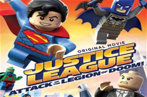 lego movie justice league vs legion of doom new lego quot justice league attack of the legion of doom