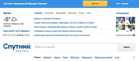 Russian Search Russian Search Engines Russian Search Tips