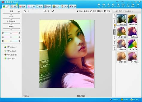Full Version Photo Editor Software Pc | xiu xiu meitu 3 8 1 photo editor download full version