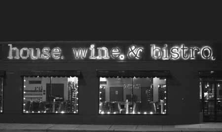 house wine and bistro about house wine bistro
