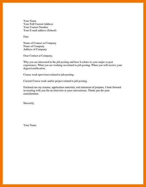 15 free psd cv resume and cover letter templates