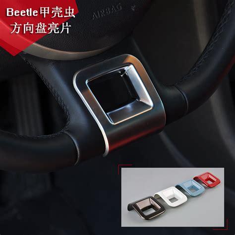 volkswagen accessories beetle steering wheel trim cover sticker decor for 13 15 vw