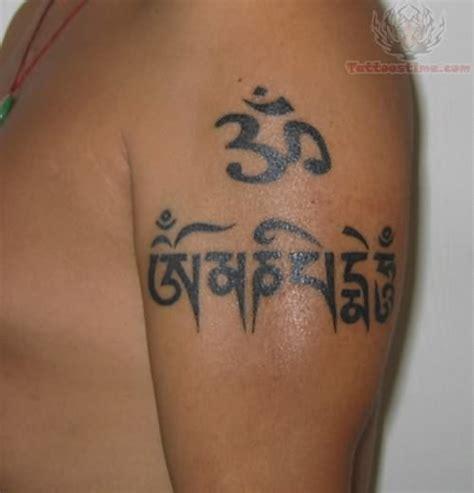 tibetan wrist tattoos tibetan bicep