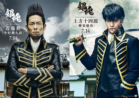 anime live action another live action anime movie is coming to the states