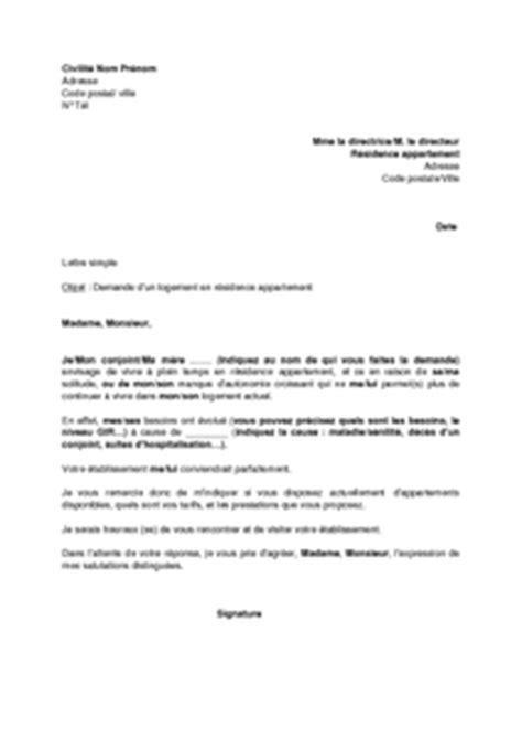 Exemple De Lettre Logement Social Lettre De Motivation Pour Une Demande De Logement