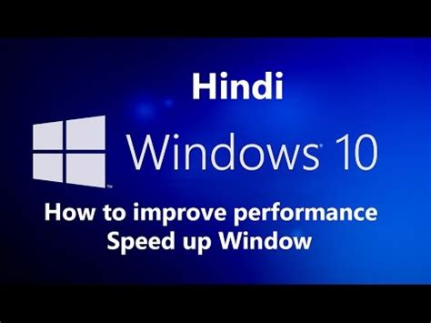 windows 10 tutorial in hindi full download boost windows 10 performance 2016
