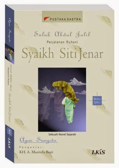 Clearance Book Buku Novel 3 4 Berkualitas toko buku suluk abdul jalil perjalanan ruhani