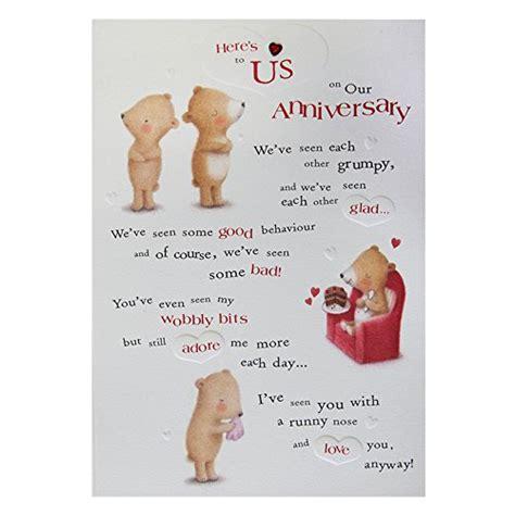 hallmark printable anniversary cards buy hallmark anniversary card here s to us medium