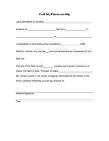 miss tara s classroom blog field trip permission form