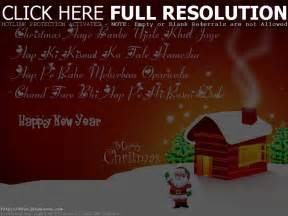 new year greetings best merry and happy new year greeting cards