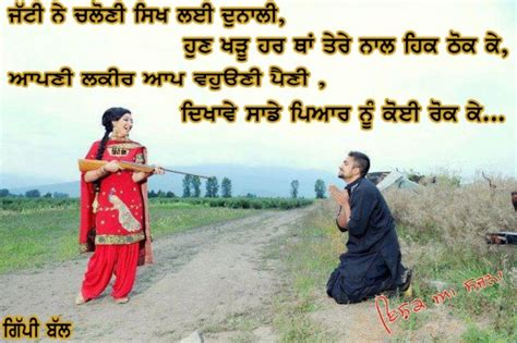 Ghaint Jatti Status In Punjabi | jatt attitude status in hindi newhairstylesformen2014 com