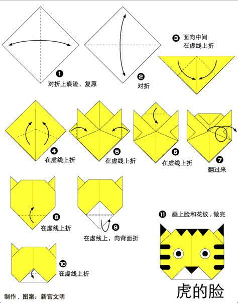 How To Make Origami Tiger - easy origami tiger 28 images origami origami tiger