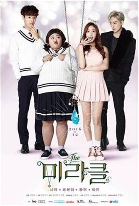 film korea 2017 comedy 2016 the miracle ح1 مسلسل المعجـــزة الحلقة 01 مترجم