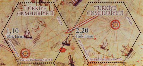 Brief Schweiz Türkei T 252 Rkei Turkey 2013 Block 100 500 Jahre Weltkarte Piri