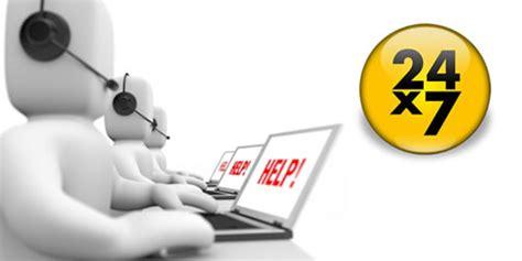 Cbp Help Desk by Help Desk Itsm Helpdesk