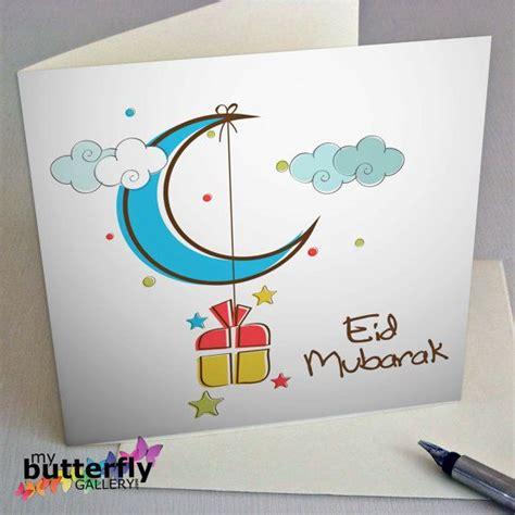 eid cards to make happy eid mubarak greetings 2017 eid mubarak greeting