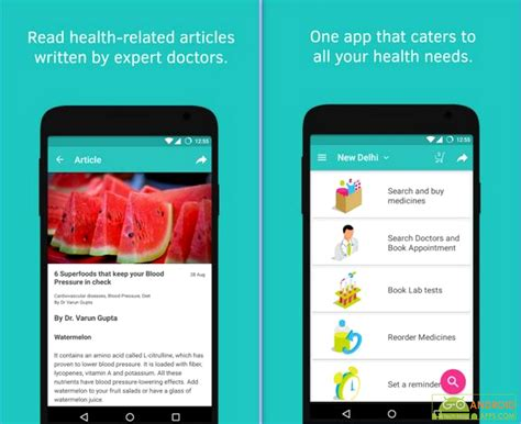 best free apps for android 5 best free medical apps for android appinformers