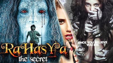 film full movie horor rahasya the secret 2016 full hindi movie bollywyood