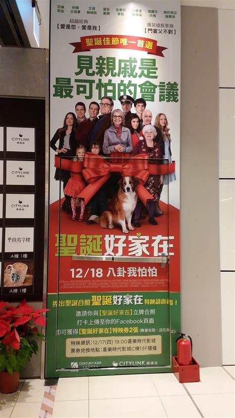 cinema 21 citylink 情報 南港city link喜樂時代影城下週開幕 看板 theater 批踢踢實業坊