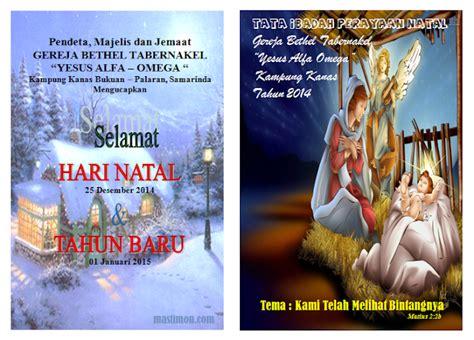 membuat brosur natal contoh liturgi natal atau tata ibadah perayaan natal