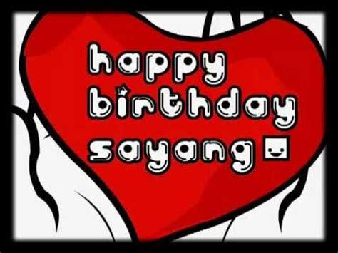 doodle happy birthday sayang happy birthday sayang