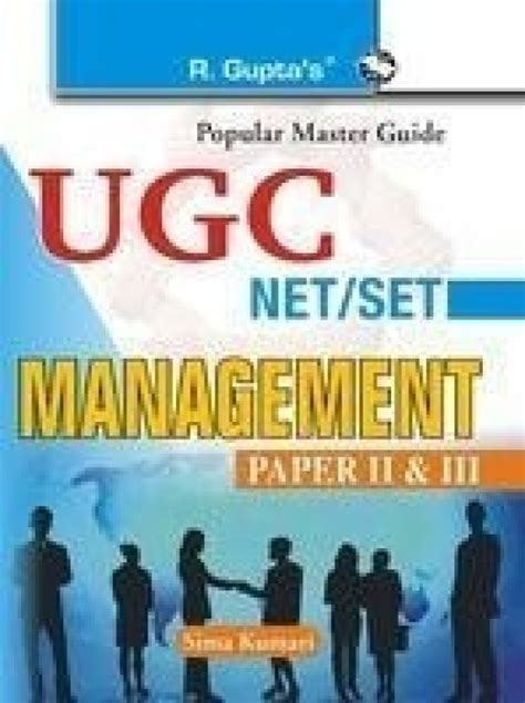 reference books ugc net physics best reference book for net management