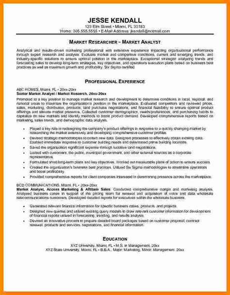 sample resume objectives for any job kantosanpo com