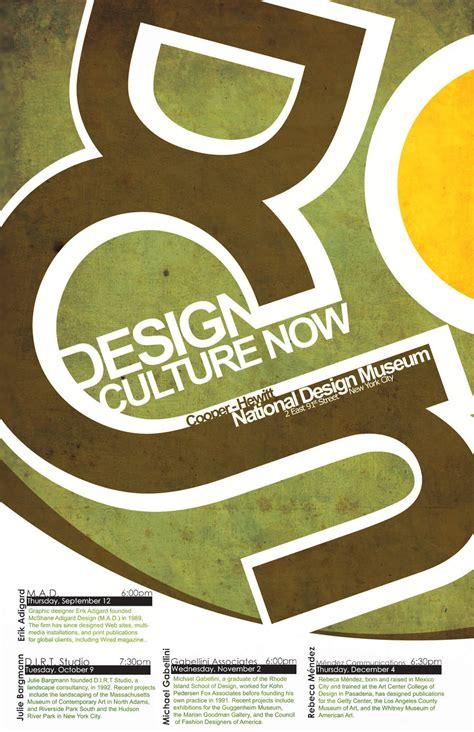 design culture now poster design culture now poster 2 by emn1ty on deviantart