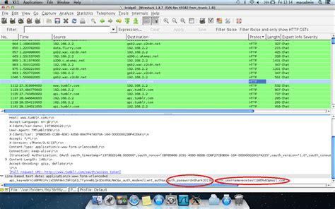 resetting gmail password on ipad using tumblr app on iphone reset you tumblr password now